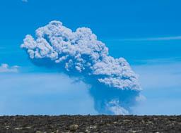 Ubinas erupting